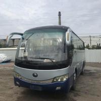 Quality 35 seaters  cheap coach China yutong  bus model for sale for sale