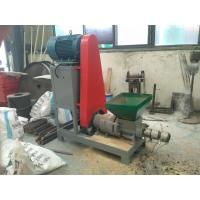 Screw extruder type wood dust briquette press machines wood charcoal briquette stick extruder making machine