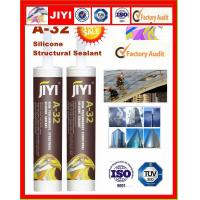 construction structual bonding silicone sealant  for project  glass and alumilum curtain wall Manufactures