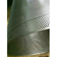 Alum / Stainless Steel Perforated Metal Mesh architectural Φ 1.14mm Hole Manufactures
