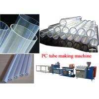 Led Tube Light / PC Plastic Profile Extrusion Line  Capacity  25-30kg Per hour Manufactures