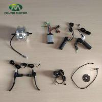 Electric bike conversion kit with Front drive motor 6-9 speed motor Optional for e-bike Manufactures