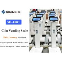 China Self Service Body Fat Analyzer Scale High Accuracy Coin Input System Easy To Use on sale