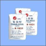 Titanium Dioxide (R1931) Manufactures