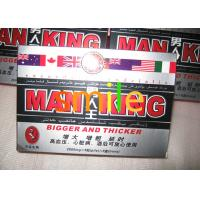 Original Man King Herbal Sex Capsule Thicker Penis Harder And Longer Lasting Erection Manufactures