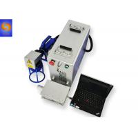 China High Precision Fiber Optic Laser Engraving Machine20W Light Weight Easy To Handle on sale