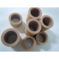 """Surgical paper tape surgical banding and taping use 1""""x10m skin hypoallergenic microporous latex free Manufactures"""