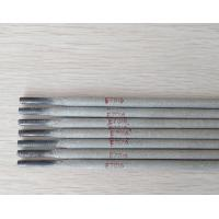 china supplier & manufacturer Low hydrogen welding electrode AWS E7016 Manufactures