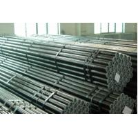 Water / Gas API 5L Steel Pipe Manufactures