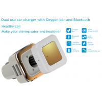 Buy cheap purifier car charger with humidifier 12-24V from wholesalers