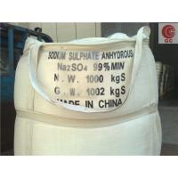 98.5% Sodium Sulphate Anhydrous For Textile Auxiliary Chemicals / Detergent Industry Manufactures