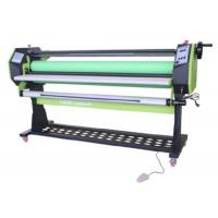 Single Side Hot Paper Lamination Machine 2200 W With Infrared Heating Way Manufactures