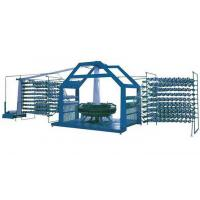 High Speed Six / Eight Shuttle Circular Loom Machine For PP Woven Bag Weaving Manufactures