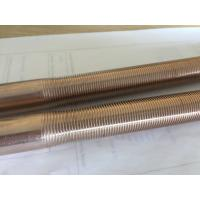 CuNi 90/10 Shape Type Heat Exchanger Fin Tube 25.4MM 1 Finned Copper Tube(Tuberia aleada de cobre) Manufactures