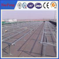 Ground Solar Mounted System,solar ground mounting system,solar mounting system Manufactures