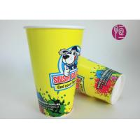 16oz Custom Printed Eco Friendly Cold Paper Cups  Yellow Color Manufactures