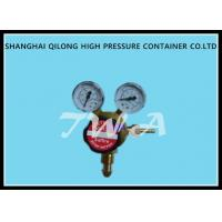 China Stability Air Pressure Industrial Gas Regulator 3Mpa For Dissolved Acetylene Gas for sale