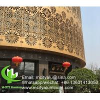 PVDF cnc laser cutting Aluminum decorative wall panel cnc cutting perforated panel sheet for facade curtain wall, screen Manufactures