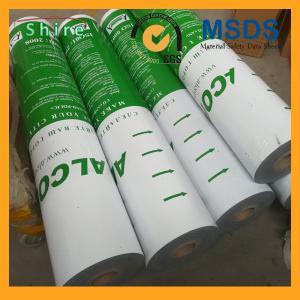 China Composite Plastic Aluminum Panel Protective Film Aluminum Foil Protective Film on sale