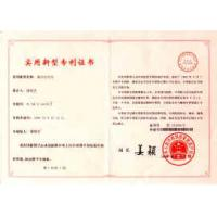 Sunny Optoelectronic Technology Co., Ltd Certifications