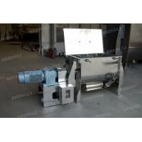 Quality Stainless Steel 500L Ribbon Mixer Machine for All kinds of Powder for sale