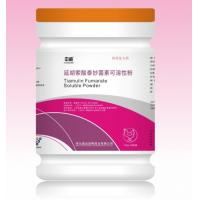 Tiamulin Fumarate water soluble powder Manufactures