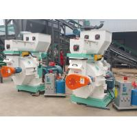 MZLH508 Ring Die Wood Pellet Mill , Sawdust Pellet Machine With CE Approval Manufactures