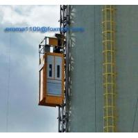 SC50 Single Cage Tower Crane Hoist Lifting 500kg Capacity Factory Cost Manufactures