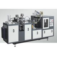 Handle Paper Cup Forming Machine MG-HC12 Intelligent Design With PLC Automatic Control Manufactures