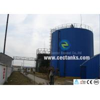 China Double coating Glass Lined Water Storage Tanks for Marine Agriculture / Fish Bioengineering on sale