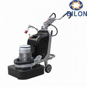 China 15HP Floor Polishing Machine Low Noise Concrete Floor Grinder on sale
