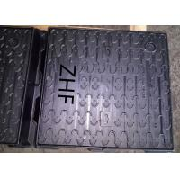China Industrial Ductile Iron Cover And Frame Durable  Manhole Drain Cover Customized Product on sale