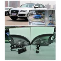 Security DVR  Vehicle Reverse Camera Cystems , Waterproof Seamless 360 Degree Panoramic System For Audi Q5 Manufactures