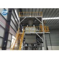 China Efficient Tile Adhesive Dry Mortar Mixing Equipment 12t/H 6t Weight CE Certification on sale