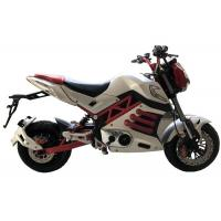 China Electric Bike Moped Scooter , Electric Moped Scooter For Adults 6-8 Hours Charge Time on sale