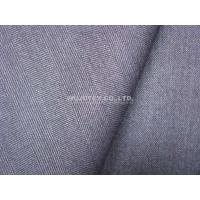 T/R High Quality Fabric Wooled Herringbone Poly Rayon Clothing Material Manufactures