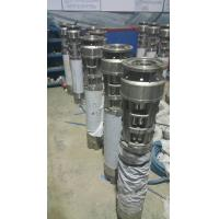 High Head Submersible Borehole Pumps With Large Flow Rate OEM / ODM Acceptable Manufactures