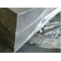 20mm Thick aluminum sheets for mold Manufactures