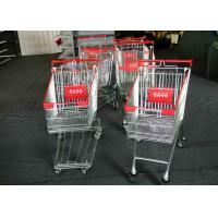 China Heavy Duty Shopping Cart 300kg on sale