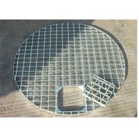 Mild Steel Driveway Drain Grate Covers, Durable Metal Driveway Drainage Grates Manufactures
