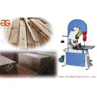 China Automatic vertical band saw machine price in China with high effiency and speed on sale
