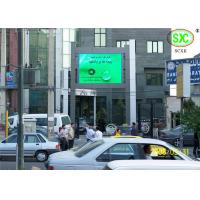 China Government Outdoor Full Color LED Display Screen Billboard Pixel 7.62mm SMD 3 In 1 on sale
