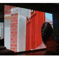 Indoor Full Color Led Display , Curved Advertising Led Screen Video Wall Manufactures
