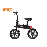 25km/H Foldable Electric Bike / Folding Battery Powered Bike Lightest Manufactures