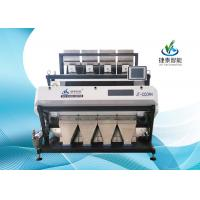 Industrial 2048P Camera Recycled Plastic LED Sorting Machine 1.0-2.5KW Manufactures