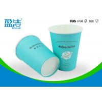 Quality Bulk 400ml Disposable Paper Cups Taking Away With Smooth Round Rim for sale