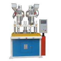 China Stationery / Toy Two Color Vertical Injection Moulding Machine 2.8Kw × 2 Heating wholesale