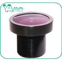 F2.2 152°112°80° Wide Angle 2.8 Mm Cctv Lens , 5mp IP Security CameraLens Manufactures