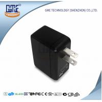Phone Universal Electrical Adapters , AC DC Wall Power Adapter US Plug Manufactures
