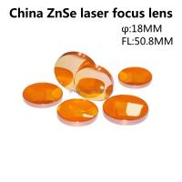 China ZnSe CO2 laser focus lens 18MM diameter  50.8MM focus length for laser machine Manufactures